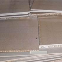 供應米白色耐高溫PPS板 高硬度耐磨厚度5-50mm