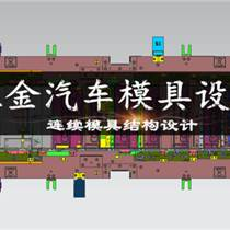 OA機箱模具設計談PROE在產品設計中的優勢