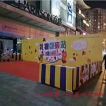 浦東專業會場布置一站式服務_質優價低上海緣晨廣告