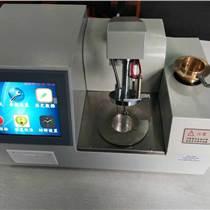 供应上海颀高牌全自动闭口闪点试验仪HSY-261D