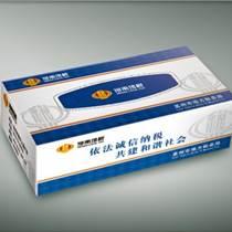 抽纸厂家-广告盒抽纸厂家-河南抽纸生产厂家-郑州抽纸