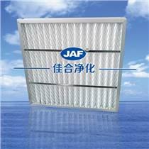 JAF-005 初效折叠过滤器 厂家直销