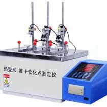 上海颀高HSY-1633A热变形、维卡软化点温度测定