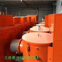 大型電弧爐采用多噴嘴燃燒機加速熔融過程