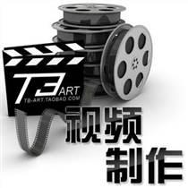 莲蓬视频平面设计济宁微电影企业宣传片制作后期剪辑