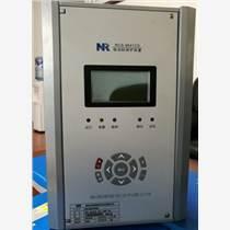 南瑞繼保RCS-9626C電動機保護裝置