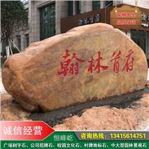 广场?#20449;?#22253;林景观石大型园林石产地批发