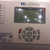 南瑞PCS-9621D站用變保護微機綜合保護裝置