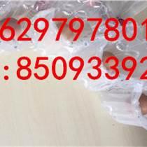供應重慶雞蛋防摔防震氣柱包裝袋質量一流