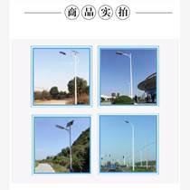 户外太阳能路灯新农村道路照明用7米小区广场高杆路灯