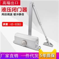 深圳自動閉門器廠家低價直銷