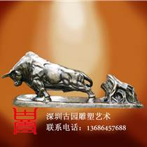 开荒牛雕塑 大型广场动物雕塑铸铜开荒牛奋进牛拓荒牛