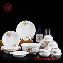 景德镇陶瓷餐具定做礼品厂家