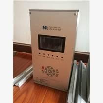 南京南瑞继保RCS-9671CS 变压器差动保护装置