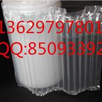 供应重庆葫芦型充气袋填充卷料生产厂家