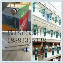 定制玻璃围栏吊旗杆 商场中庭吊旗 商场挂画轴