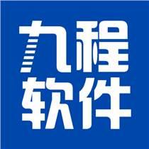 南寧APP開發公司定制開發各種APP