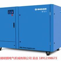 無錫空壓機有哪些型號 螺桿空壓機故障維修 空壓機價格