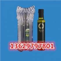 供應重慶500ml橄欖油充氣袋氣泡袋廠家直銷