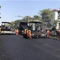 廣州東莞深圳瀝青工程承包施工/瀝青路面修補劃線