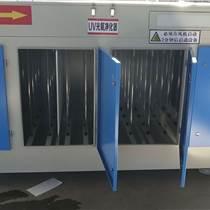 覆膜砂澆鑄時使用的廢氣處理設備光氧催化廢氣凈化器
