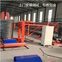 東碩機械SYRJ-2200數控鋼筋籠繞筋機數控鋼筋籠