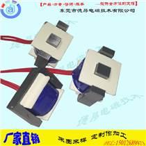 硅鋼片電磁鐵、面包多士爐電磁鐵-吸盤電磁鐵廠家
