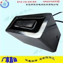 長方形電磁吸盤、圓弧形面吸盤電磁鐵