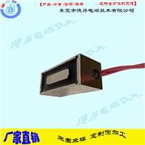 長方形吸盤電磁鐵-吸合面定制加工
