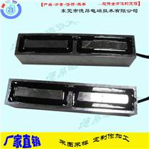 長方形電磁吸盤/推拉式電磁鐵研發