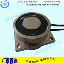 電磁鐵廠家起重吸盤200公斤吸力-推拉式電磁