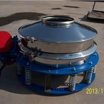 ZPS-1000洗衣粉直排振动筛选机 高效洗衣粉除杂