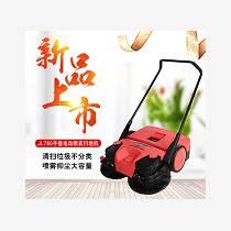 工業掃地機 手推式無動力清掃車車間倉庫小區物業清掃車