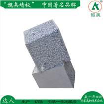 厂家直销节能轻质墙板 鲲奥 隔音防火墙板 江苏轻质隔