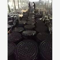 廠家直銷 球墨鑄鐵井蓋700800 井圈井蓋700