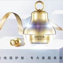 化妝品代理:廣州上者綺璣霜貨源,微商面霜代理,化妝品