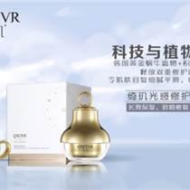 廣州上者綺璣面霜代理護膚品加盟