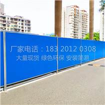 廣州施工圍擋廠家 彩鋼夾芯板圍擋 臨時圍蔽