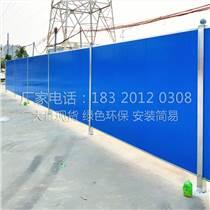 施工临时围蔽安装 彩钢板围挡 施工封闭挡板