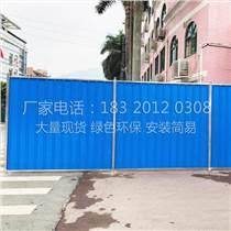 广州彩钢围挡厂家 彩钢瓦围挡安装 铁皮围蔽