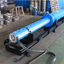 池用井用臥式系列潛水泵 廠家