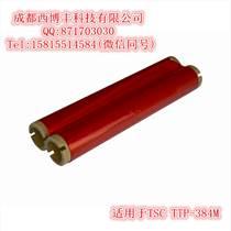 斑马ZM600工业宽幅标签打印机 碳带 标签