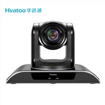 華迅通Hvatoo 高清視頻會議攝像機 會議攝像頭