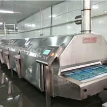 天时利/科威嘉尼液氮速冻机