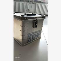 菌株運輸盒/永久性生物安全運輸箱