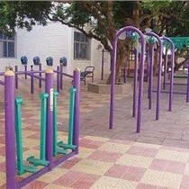 健身路径器材厂家户外健身路径器材质优价廉