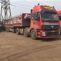 青島到南京市物流貨運專線 貨運保險 安全快捷