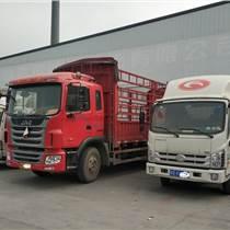 青島到哈爾濱物流公司 青島到哈爾濱整車貨物運輸