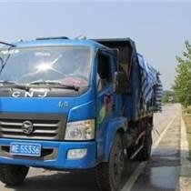 青島到太原市貨物運輸配送站 物流專線公司