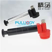 普勒/PULL油液清洁负压工具